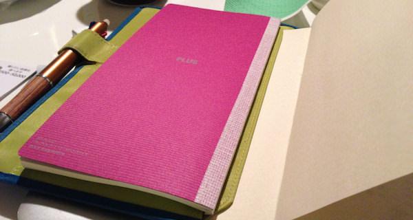 ほぼ日手帳に忍ばせてる7つ道具 手帳を便利に楽しく演出するために 2