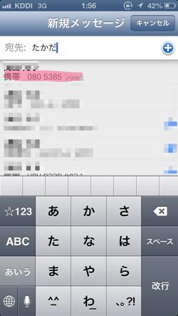 2012 09 24 01 56 16