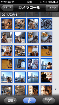 デジカメからFlickrへ iPhoneだけの簡単写真管理フロー 1