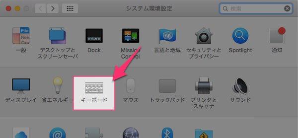 IPhoneの辞書に登録した単語をATOKでも使うために一括登録する方法 1