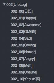 Evernoteでまとめる9つの感情ログ