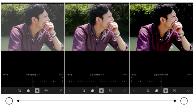 IPhoneの写真加工で難しい明るさ調整の効果を比較 解説せんとす 9