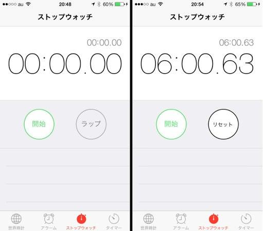 衝撃 iPhoneを倍速で充電できる小技が簡単なのにスゴい 1