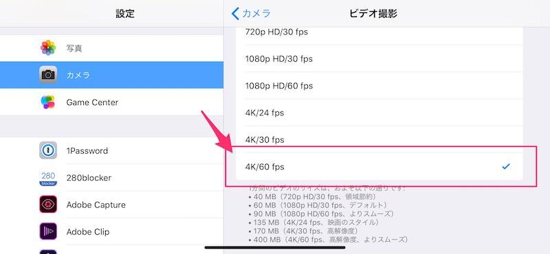 4k-hd-hikaku-movie_5