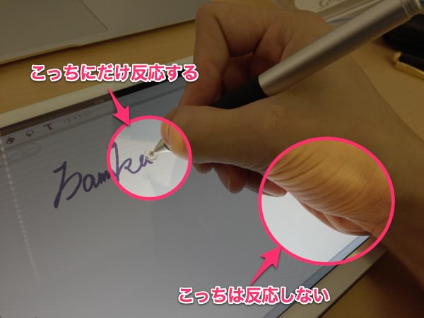 コスパ最強のiPad手書きアプリ NoteAnytime 4