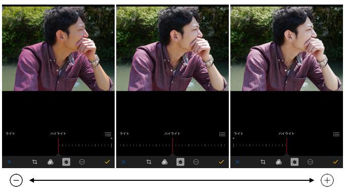 IPhoneの写真加工で難しい明るさ調整の効果を比較 解説せんとす 6