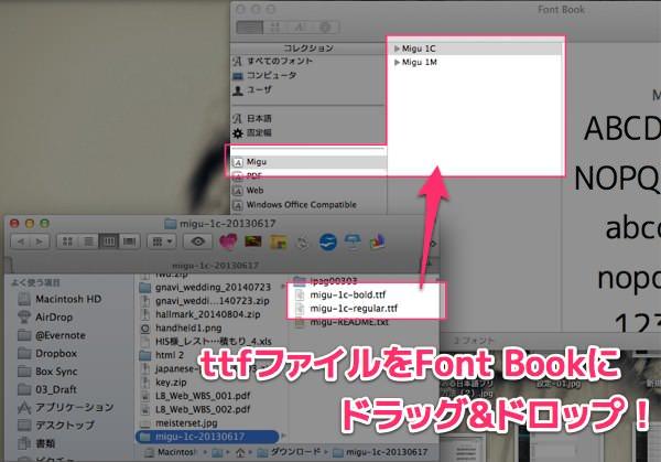 等幅でオススメな日本語フォントはフリーで綺麗な使いやすいフォント 5