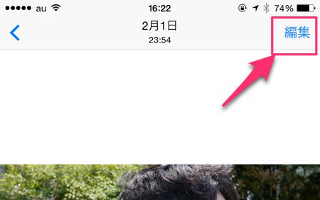 IPhoneの写真加工で難しい明るさ調整の効果を比較 解説せんとす 1