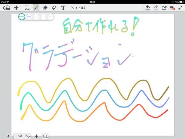 コスパ最強のiPad手書きアプリ NoteAnytime 3
