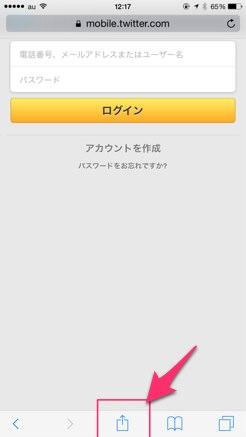 IPhone版1Passwordが指紋認証+Safari起動で使い勝手が劇的向上 05