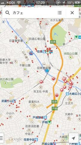 Googleマップによる周辺検索は優秀