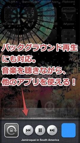 iPhoneアプリ「Xochi」の使い方-バックグラウンド再生