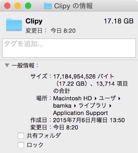 Clipy no chuiten 03