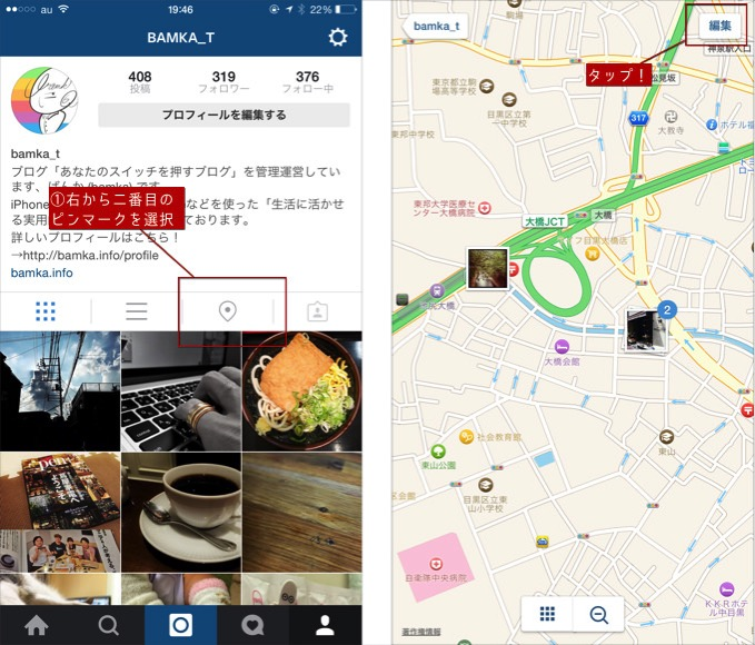 Instagram photo map 002