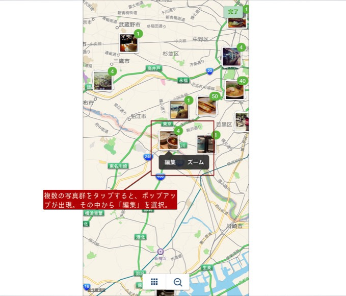 Instagram photo map 005