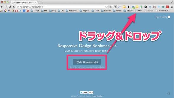 Responsive Design Bookmarklet 2