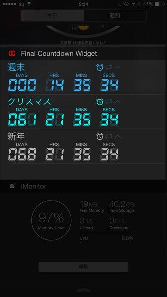 IPhoneが超便利になるオススメウィジェット07 Final Countdown Timer