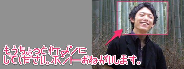 ウェブディレクターの私が実践してる日本語フォントによる柔らか指示書術 5