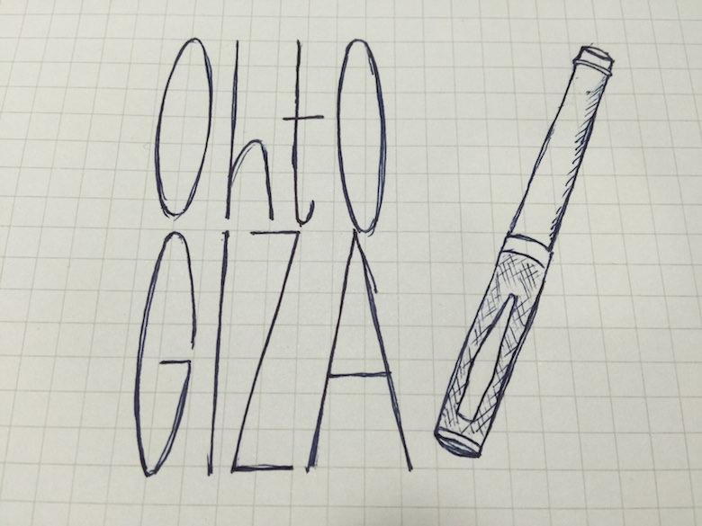 国産リフィルが使えるOHTO社の安価な高級風ボールペン GIZA は最高だった 04