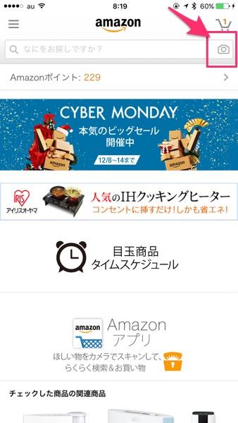 Amazon camera search 2