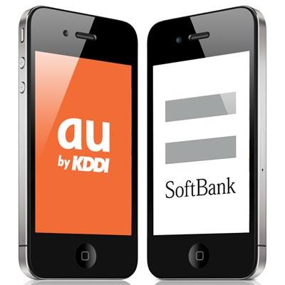 SoftBankからAUへの乗り換えを躊躇っている個人的3つの理由。iPhone5はどっちにします?