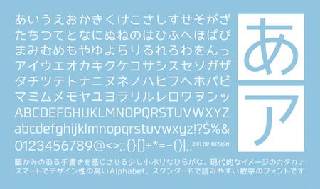01 フロップデザイン