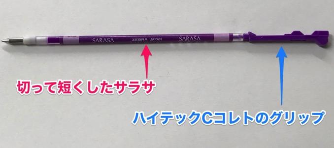 Best multi gel pen 10