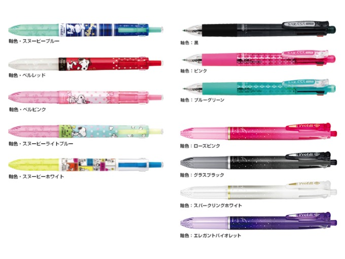 Best multi gel pen 2