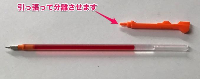 Best multi gel pen 8