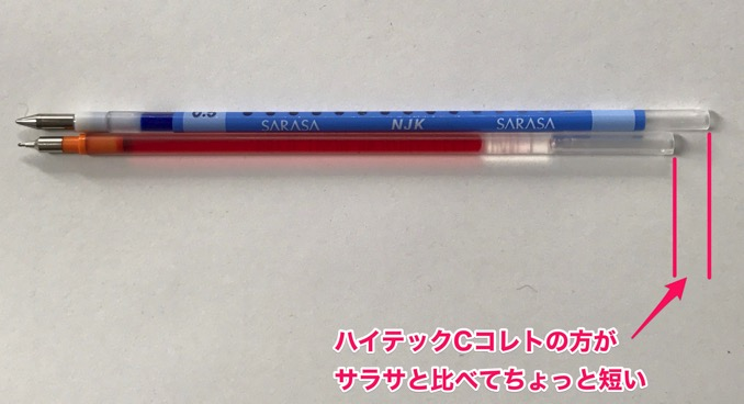 Best multi gel pen 9