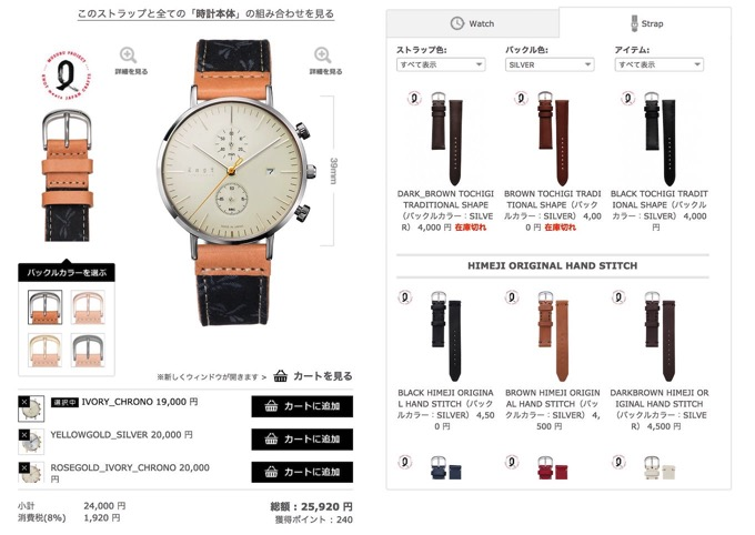 Best performance watch is knot 11