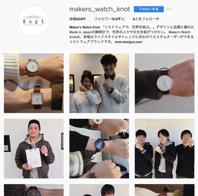 Best performance watch is knot 12