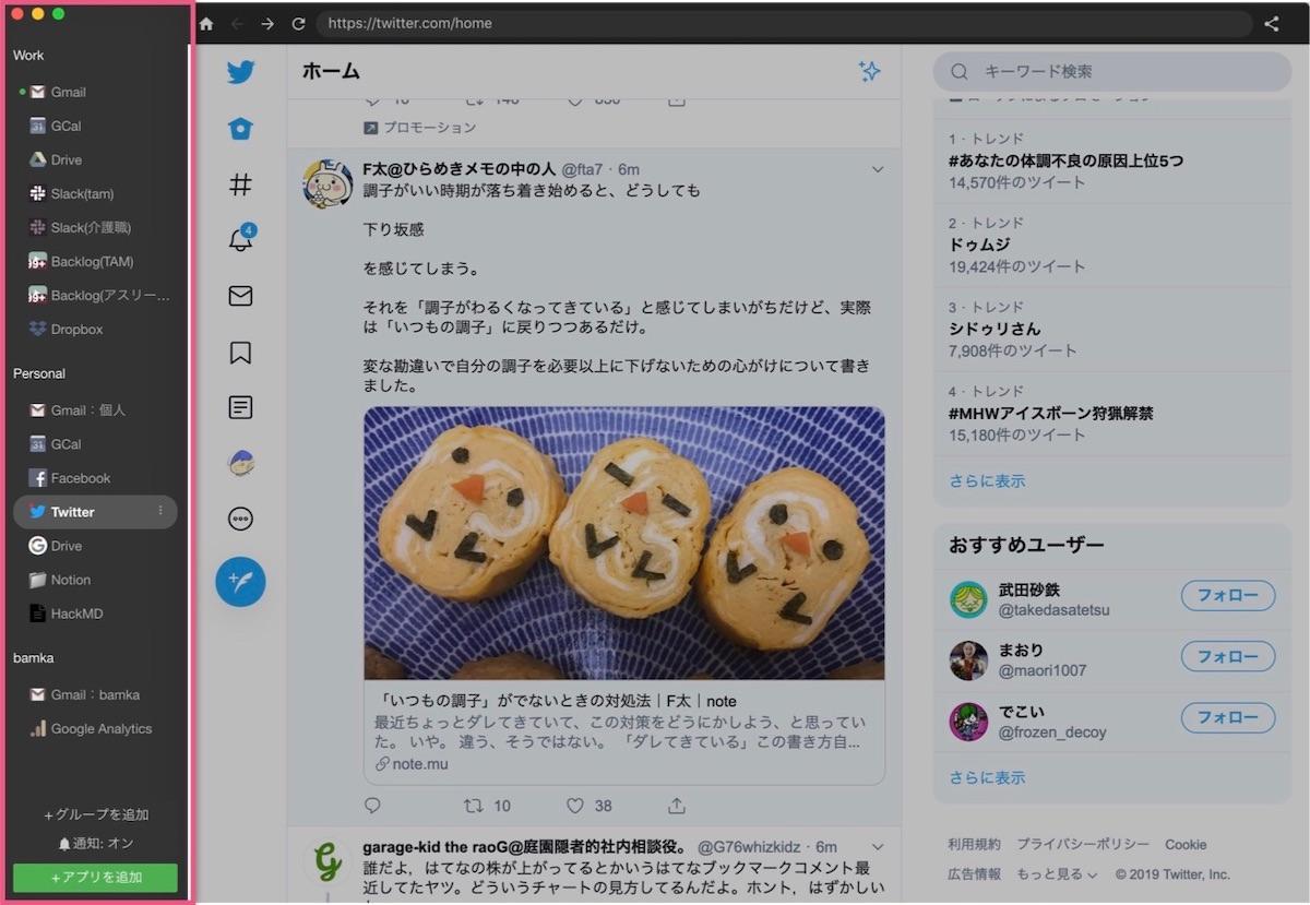 biscuit-app_1