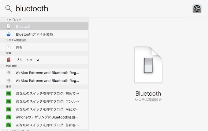 bluetooth-keyboard-on_2