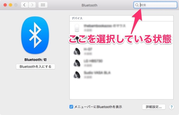 bluetooth-keyboard-on_3