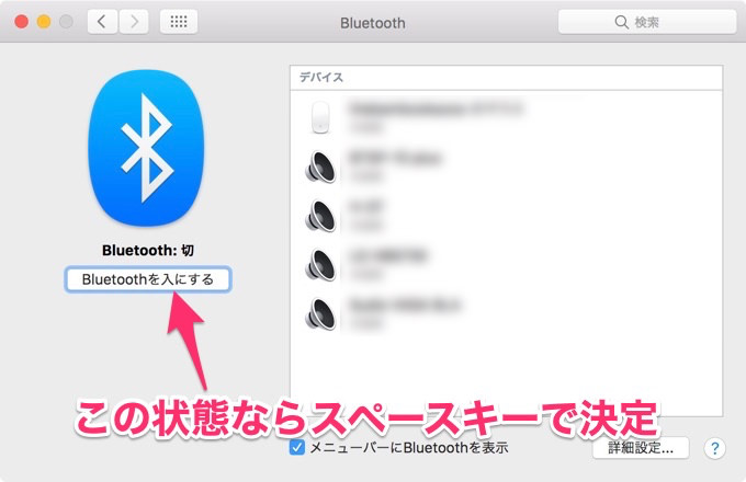 bluetooth-keyboard-on_4