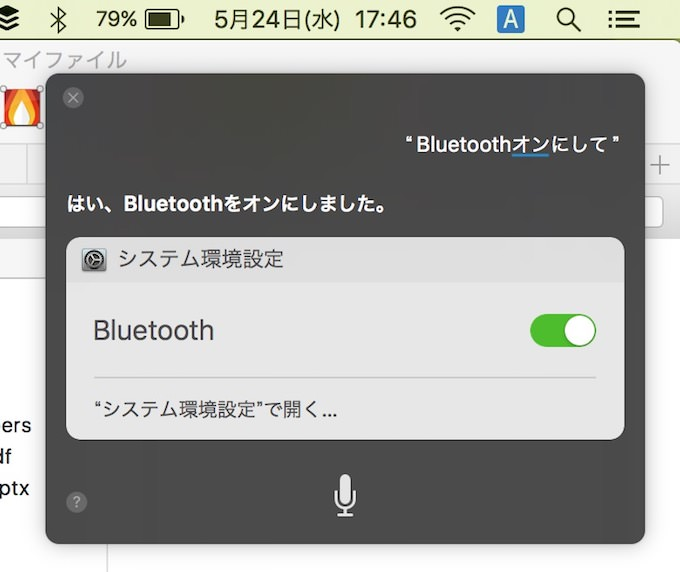 bluetooth-keyboard-on_6
