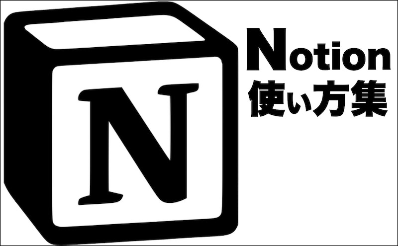 bnr_notion