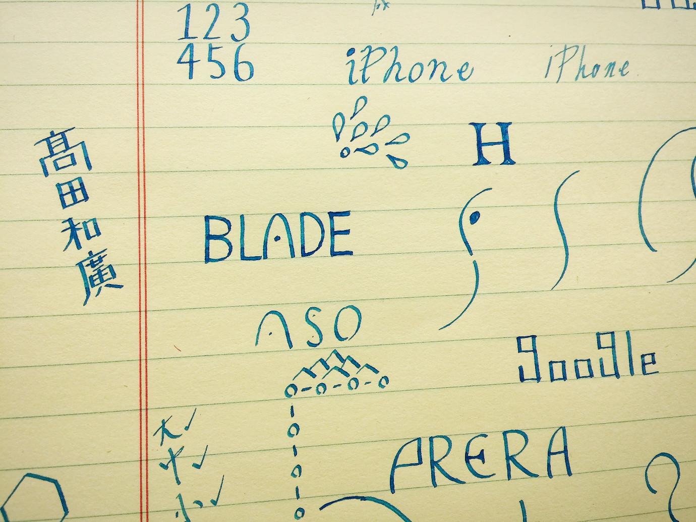 Calligraphy prera 7