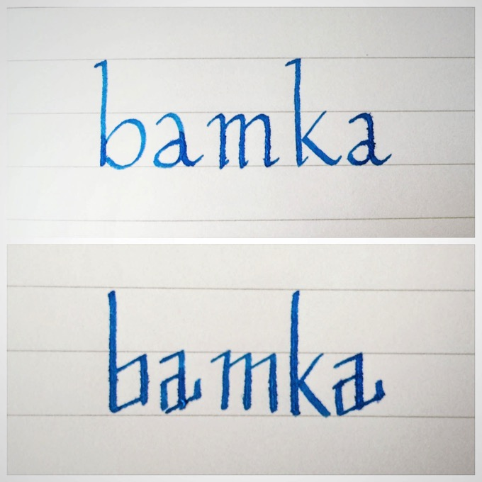 Calligraphy prera 2