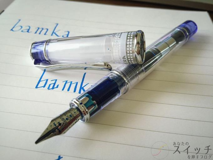 Calligraphy prera 4
