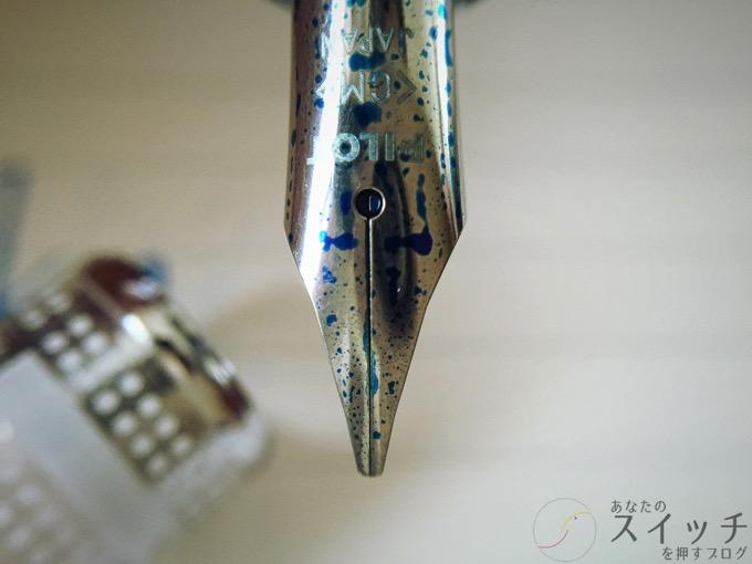 Calligraphy prera 5