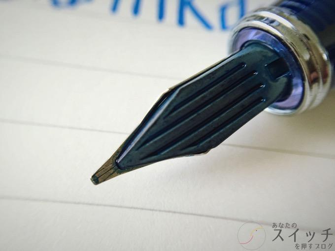 Calligraphy prera 6