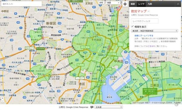 超保存版 Googleが提供している防災 災害マップは必ず使ってみよう 06