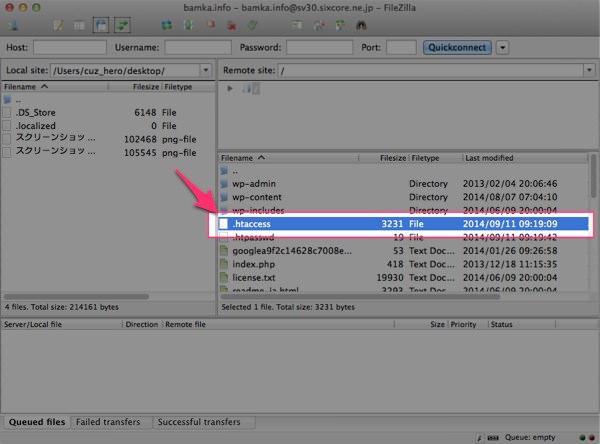 WordPressのログイン画面にロックをかけてIDとPWを要求する方法 05