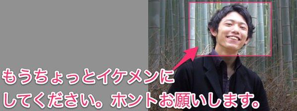 ウェブディレクターの私が実践してる日本語フォントによる柔らか指示書術 2