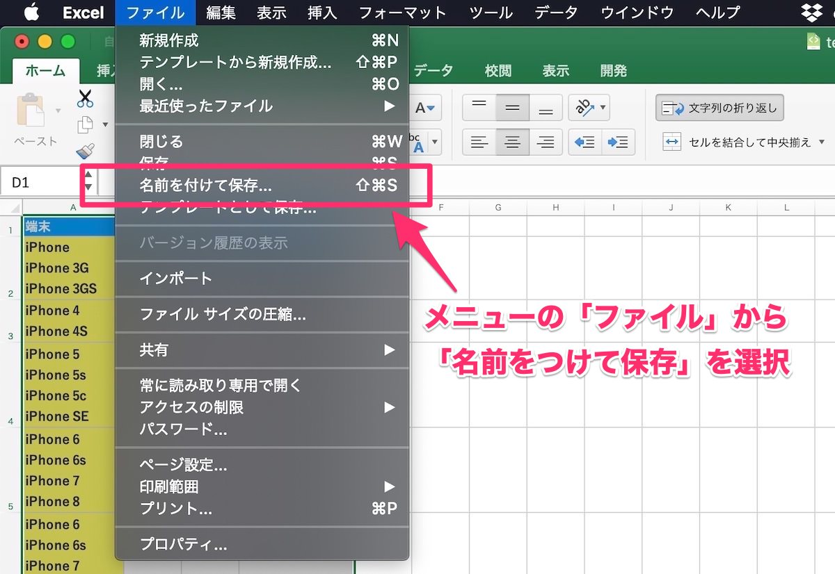 excel-web-html_3