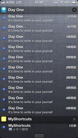 DayOneの日記習慣 リマインダー機能 2