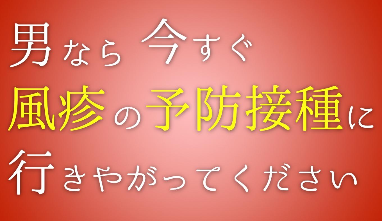 fushin-yobo-go