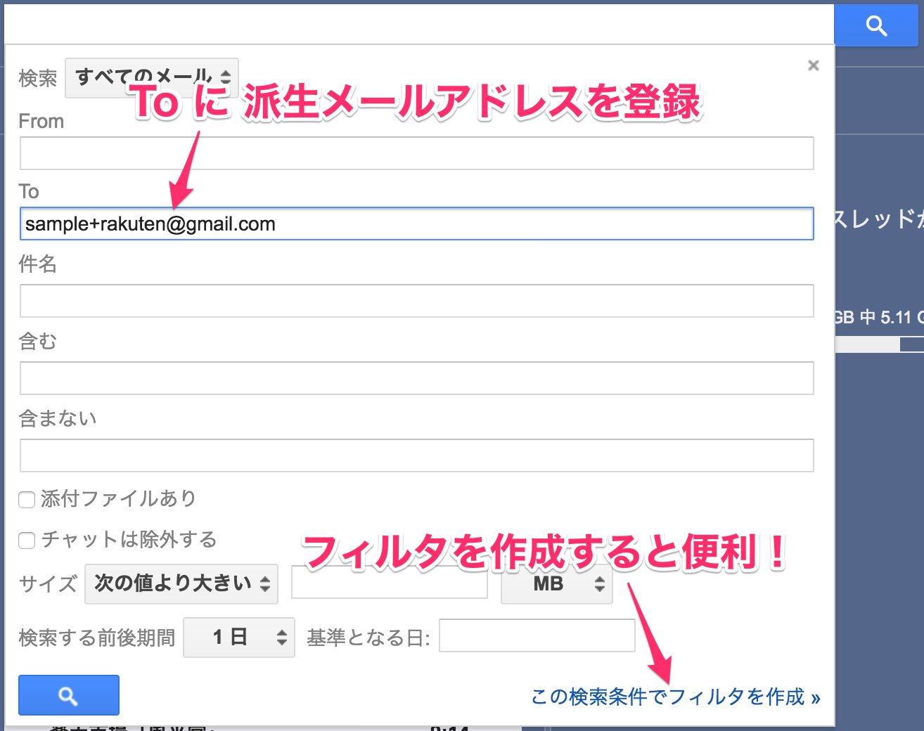 gmail-alias_1